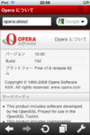 opera about.PNG