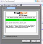 dialog_verified.png