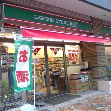 lawson100.JPG