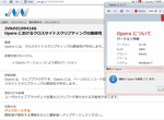 opera12.16.png